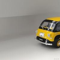 """Fiat 600 Multipla 1956 """"Brill""""  (BRUMM)"""