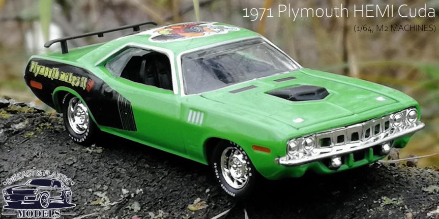 1971 Plymouth HEMICuda