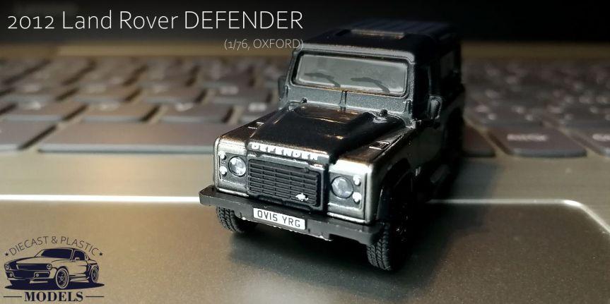 Land Rover DEFENDER2012
