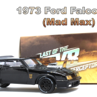 [ENG] 1973 Ford Falcon XB
