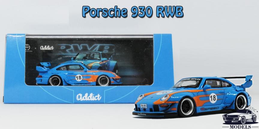 PORSCHE 930 RWB